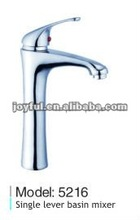 2012 New design shower faucets and mixers