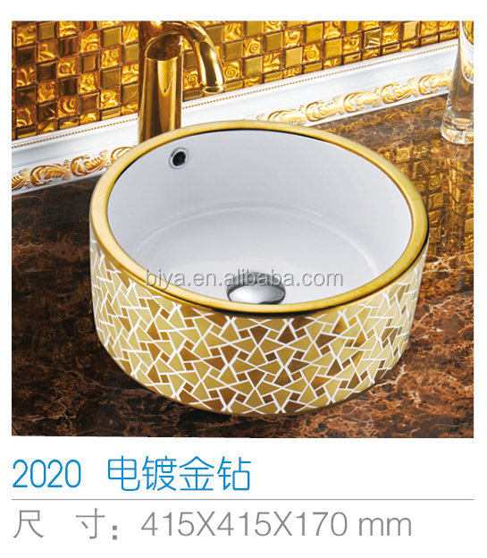 morden bathroom ceramic gold plated decorative round basin