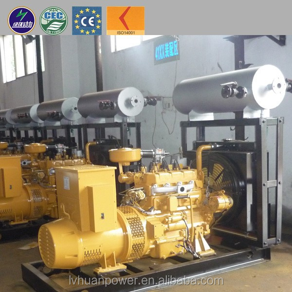 12kw natural gas generator sets price