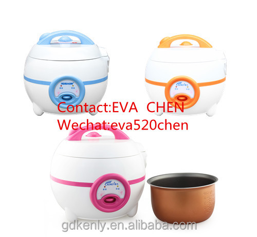350W 0.8L Mini small portable travel national electric rice cooker with cheaper price