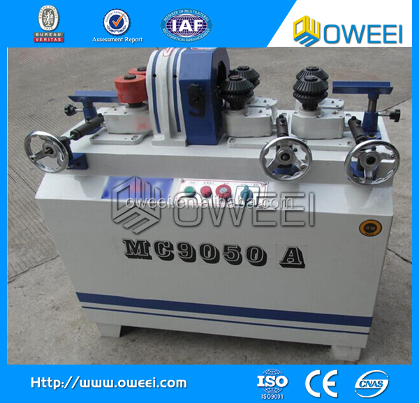 2016 New design wood broom handle machine
