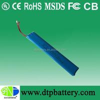 Lithium Polymer Battery 523450