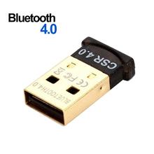 2015 Brand New Mini USB 2.0 Bluetooth 4.0 CSR4.0 Adapter Dongle for PC Laptop Win XP Vista 7 8  63BU