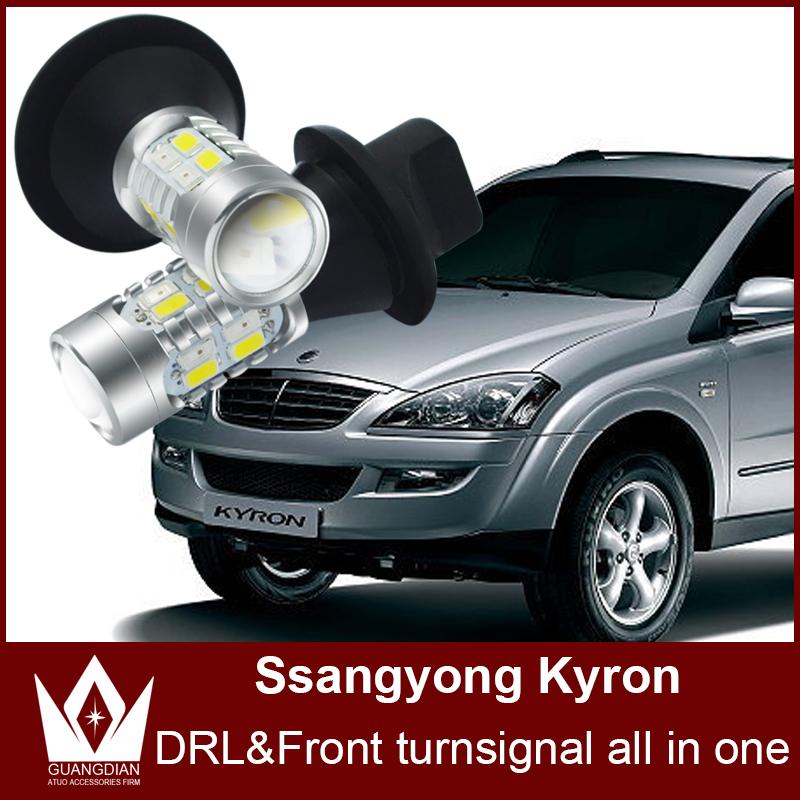 Ночь властелин колец для Ssangyong Kyron действие из светодиодов DRL дневного света и передние поворотники все в одном 1156