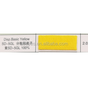 Cationic Yellow X-5GL 400% (Basic Yellow 51)/BY51/basic dyes