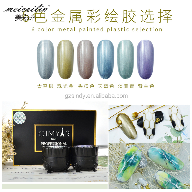 8ml Metallic Nail Painting Gel Polish UV LED Lacquer