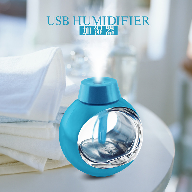 2018 New Design Mini Ultrasonic Cool Mist Aroma Humidifier, Room Essentials, Diffuser Necklace With High Quality