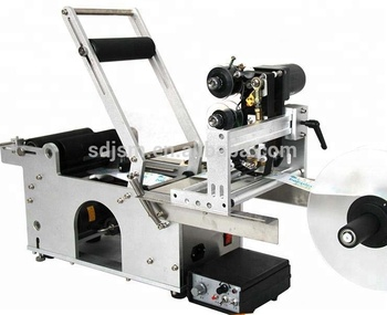 High Performance semi automatic round bottle labeling machine