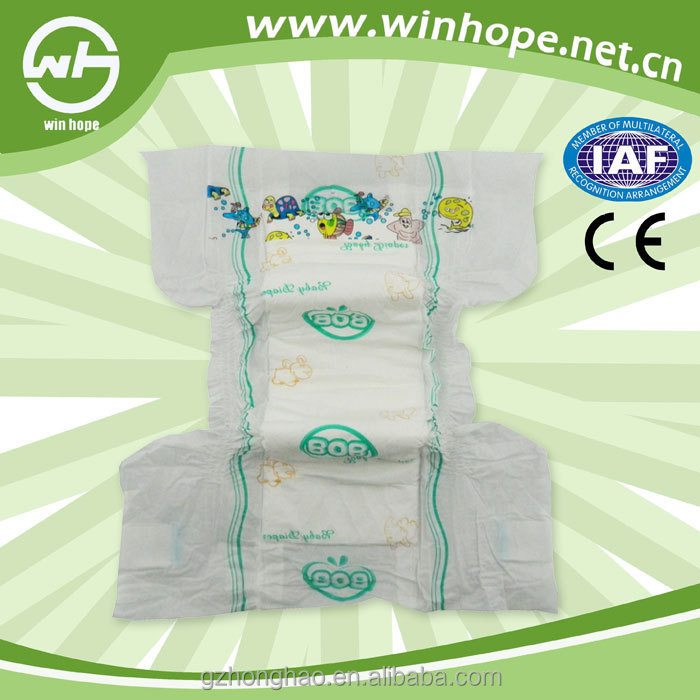 win hope babies age group and cotton material ultra thin dry baby diaper