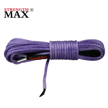 JINLI winch cable line rope for vehicle car UTV/SUV multicolor
