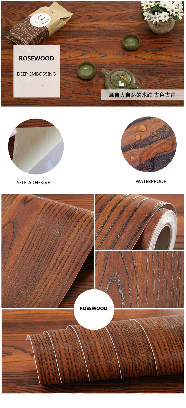 Pvc Wood Furniture ~ Self adhesive pvc wood grain vinyl decorative film for