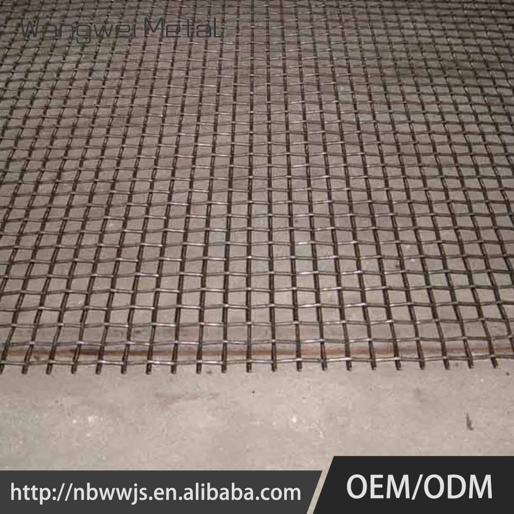 Contact Now Nylon Wire Mesh 100