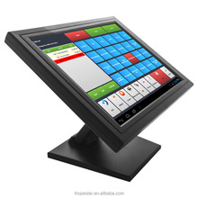 Resistive / capacitive touchscreen 17 inch pos touch screen monitor with VGA AV USB RS232