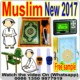 Quran Challenge Board Game Children Islamic Educational Toy Family Fun Eid Gift