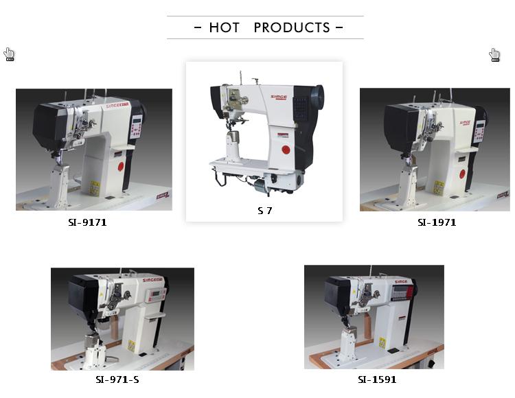 S6 industrielle machine à coudre en cuir lit chaussures machine à coudre chaussures machine à coudre