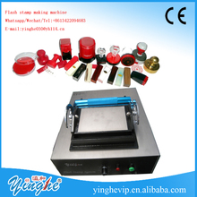 yinghe Mini flash stamp machine