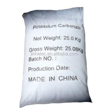 Chemical Formula Potassium Carbonate Buy Chemical Formula