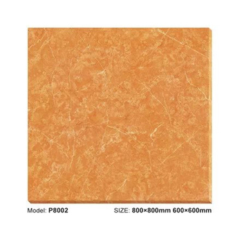 Best Price Of Yellow And Red Porcelain Tiles From China. Non Slip ...