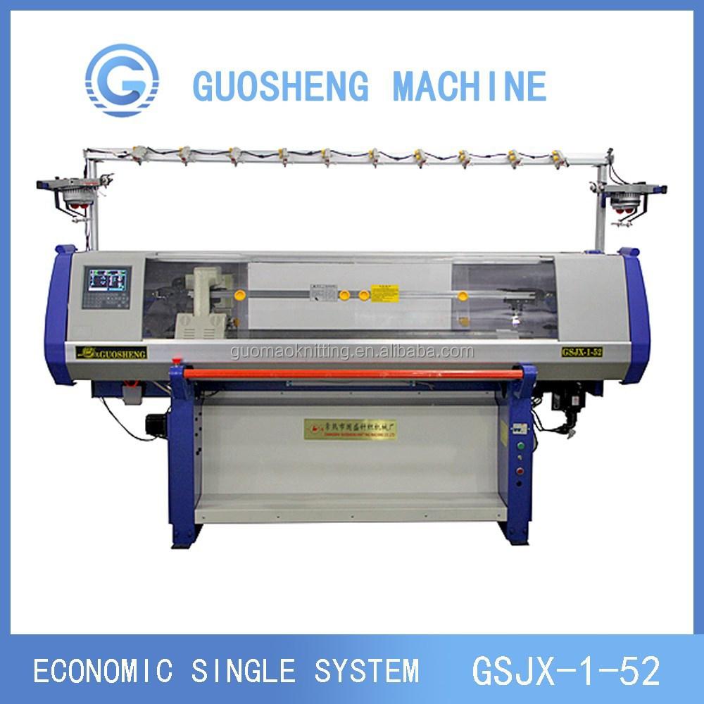 52 Inch Auto Flat Bed Computerized Knitting Machine(guosheng ...
