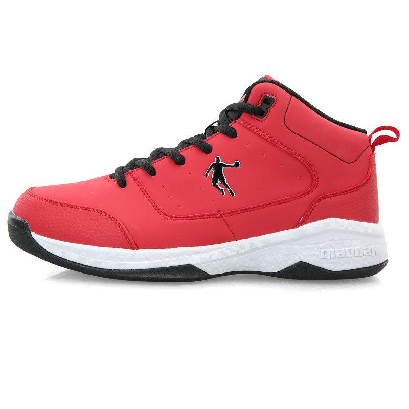Jordan Shoes Discount Coupons