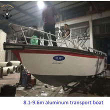 8.1-9.6m aluminum transport boat