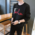 custom comfort knitted print long sleeve men sweatshirt fabric printed