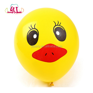 2017 Novelty Items Funny Jokes Latex Balloon With Printing Animal