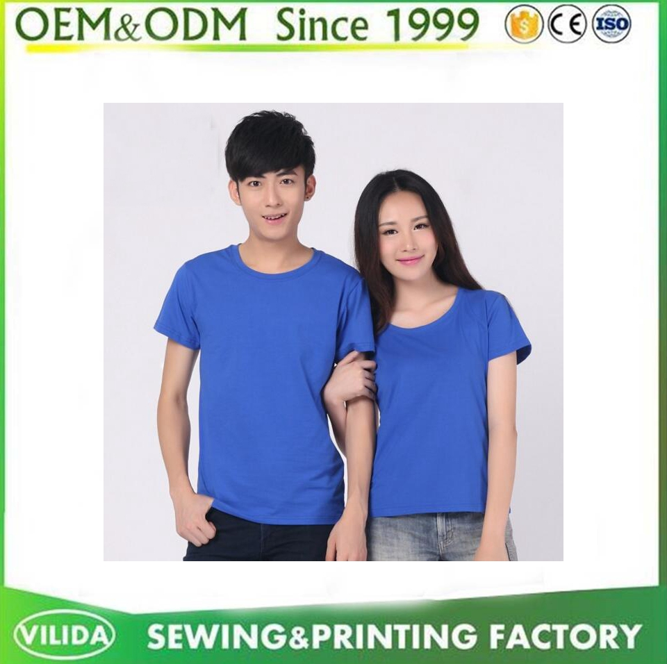 Polo shirt design your own - Couple T Shirt Design Couple T Shirt Design Suppliers And Manufacturers At Alibaba Com