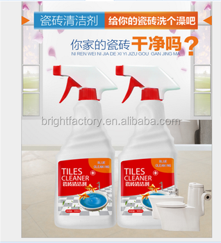 best competitive price liquid tile floor cleaner bulkmagic floor cleaner