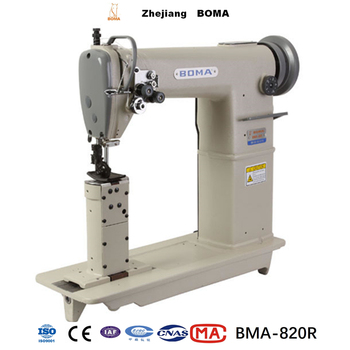 Automatic Cutting And Ac Servo Motor Brother Sewing Machine Buy Brother Sewing Machine Automatic Cutting And Sewing Machine Ac Servo Motor Product On Alibaba Com
