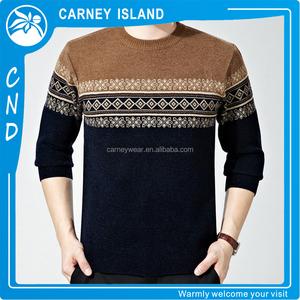 548f79f8539fa China child sweater men wholesale 🇨🇳 - Alibaba