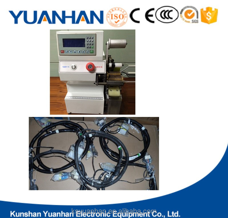 Factory sale Electronic Wire harness taping machine machine wire harness taping, machine wire harness taping suppliers wire harness taping machines at aneh.co