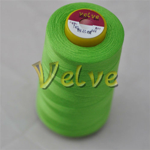 embroidery/sewing/quilting thread supplier