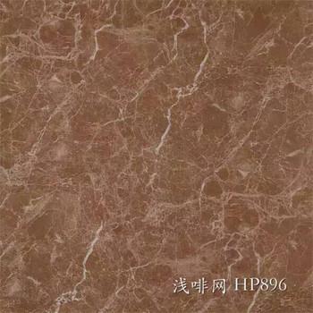 Light Brown Color Digital Printing Tiles Ceramic Floor