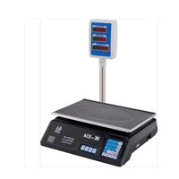 ACS series price Computing Scale with Pole