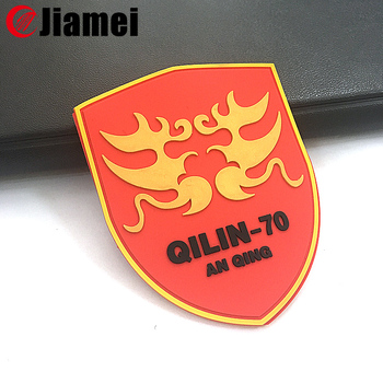 free sample custom soft pvc rubber embossed badge for military cloth