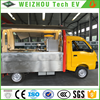 High Quality Multifunction Electric Food Car WZ-E4Food Mobile Trucks with Kitchen Equipments