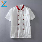 Polyester/cotton twill fabric restaurant executive short sleeve summer chef shirt for hotel /bar work