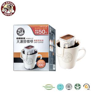 Premium Single Serve Ground Coffee with Drip Filter Sachet Bag