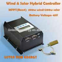 wind solar hybrid streetlight charge controller 600W 48V rated voltage MPPT boost function