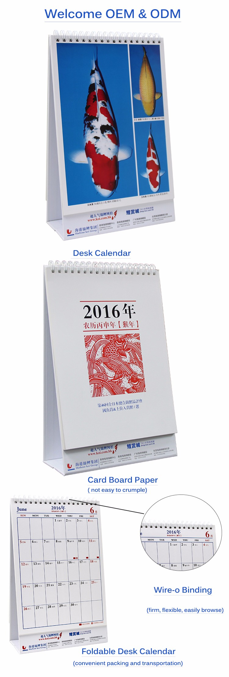 China manufacture cheap top quality full color table calendar printing