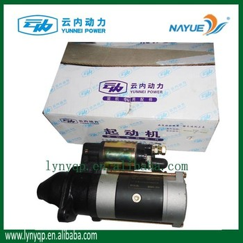 YUNNEI diesel engine parts starter for YN4100QB