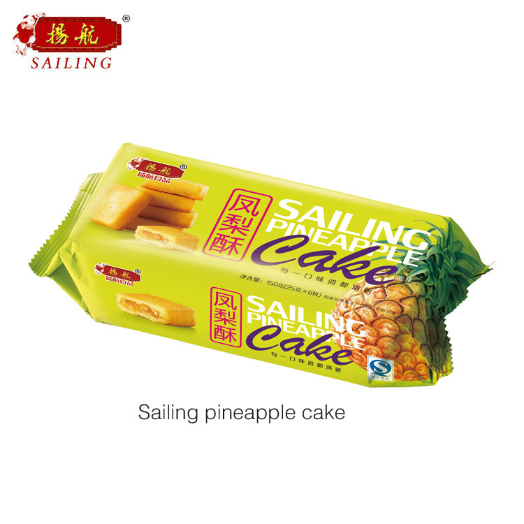 YANGHANG Traditional Pastry Pineapple Cake