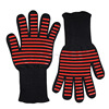 14 inch Professional Heat Resistant Oven BBQ Gloves with Silicone Grip for Food