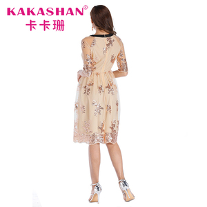 aaf09821e Sequin Dress India Online, Wholesale & Suppliers - Alibaba