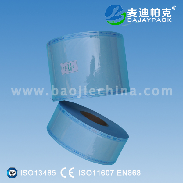 Heat-sealing Flat Reel Medical Packaging Material