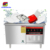 Factory Direct price Commercial Kitchen Equipment Ultrasonic sink Dishwasher