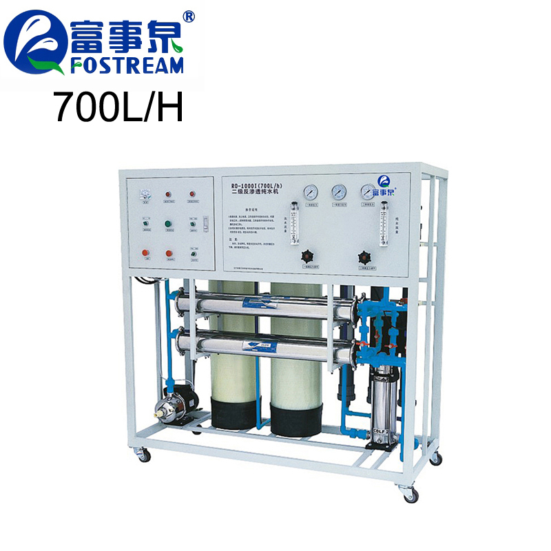 CE Certified r o water system/ro equipment ultrafiltration plant