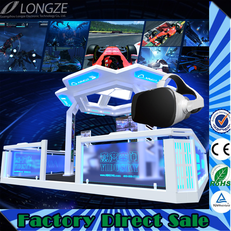 new business ideas for 2016 Longze YIDU SKY vr space / mini park shooting games with 3D VR GLASSES