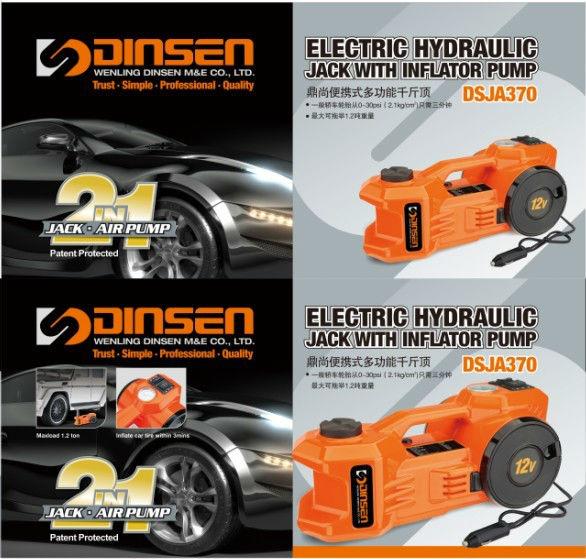 Dc 12v Portable Electric Air Bag Car Jack - Buy Air Bag ...